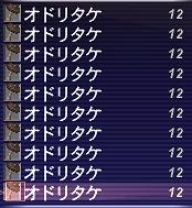 kinoko080506.jpg